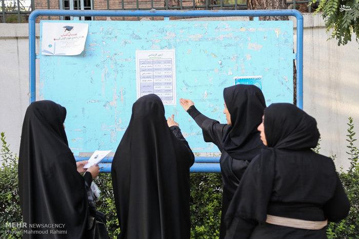 کل داوطلبان کنکور 95 عکس/ کنکور سراسری ۹۵ در دانشگاه امیرکبیر