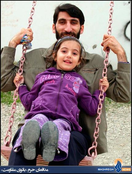 شهید مدافع حرم، «محمد بلباسی»