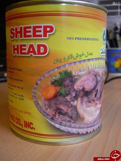 کنسرو کله گوسفند
