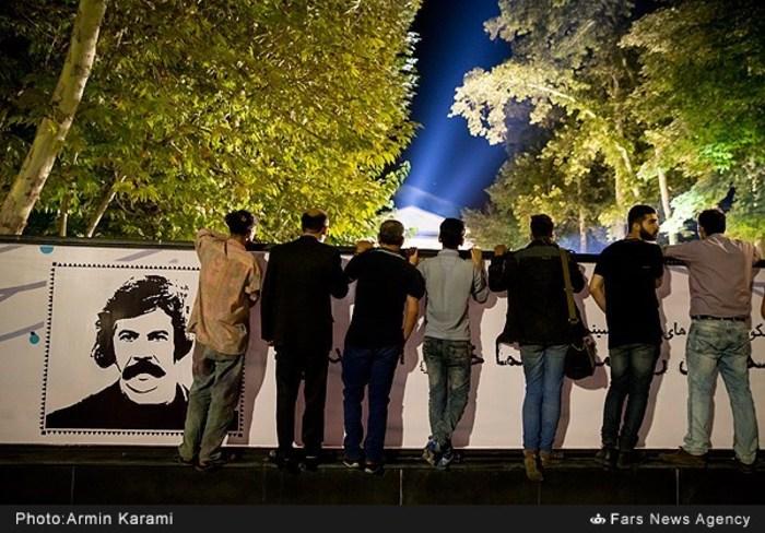resized 1846038 938 - گزارش تصویری از جشن روز سینما شب عید قربان